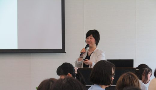 第4回Peach Women's Business School