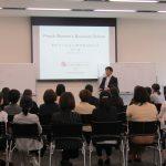 第6回Peach Women's Business School