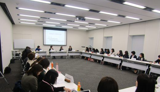 第14回Peach Women's Business School