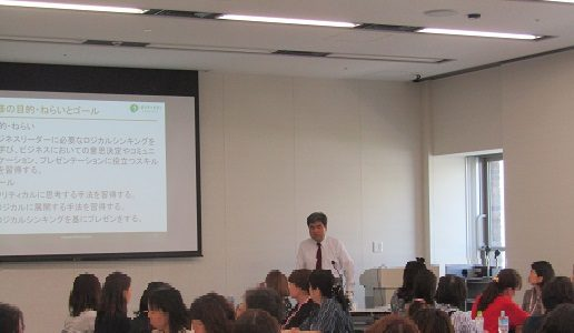 2018年度第7回Peach Women's Business School