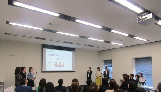 第15回Peach Women's Business School
